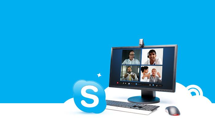 Скрытые и полезные возможности Skype для компьютера