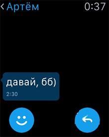skachat-dlya-apple-watch
