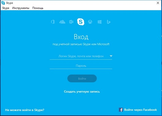 Skype на Windows 10