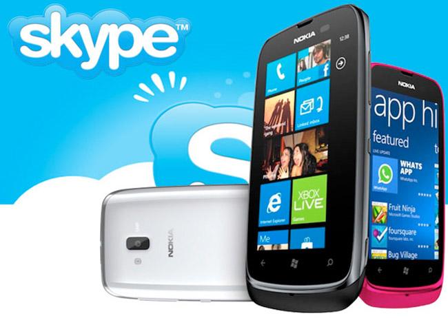 Skype для Nolia