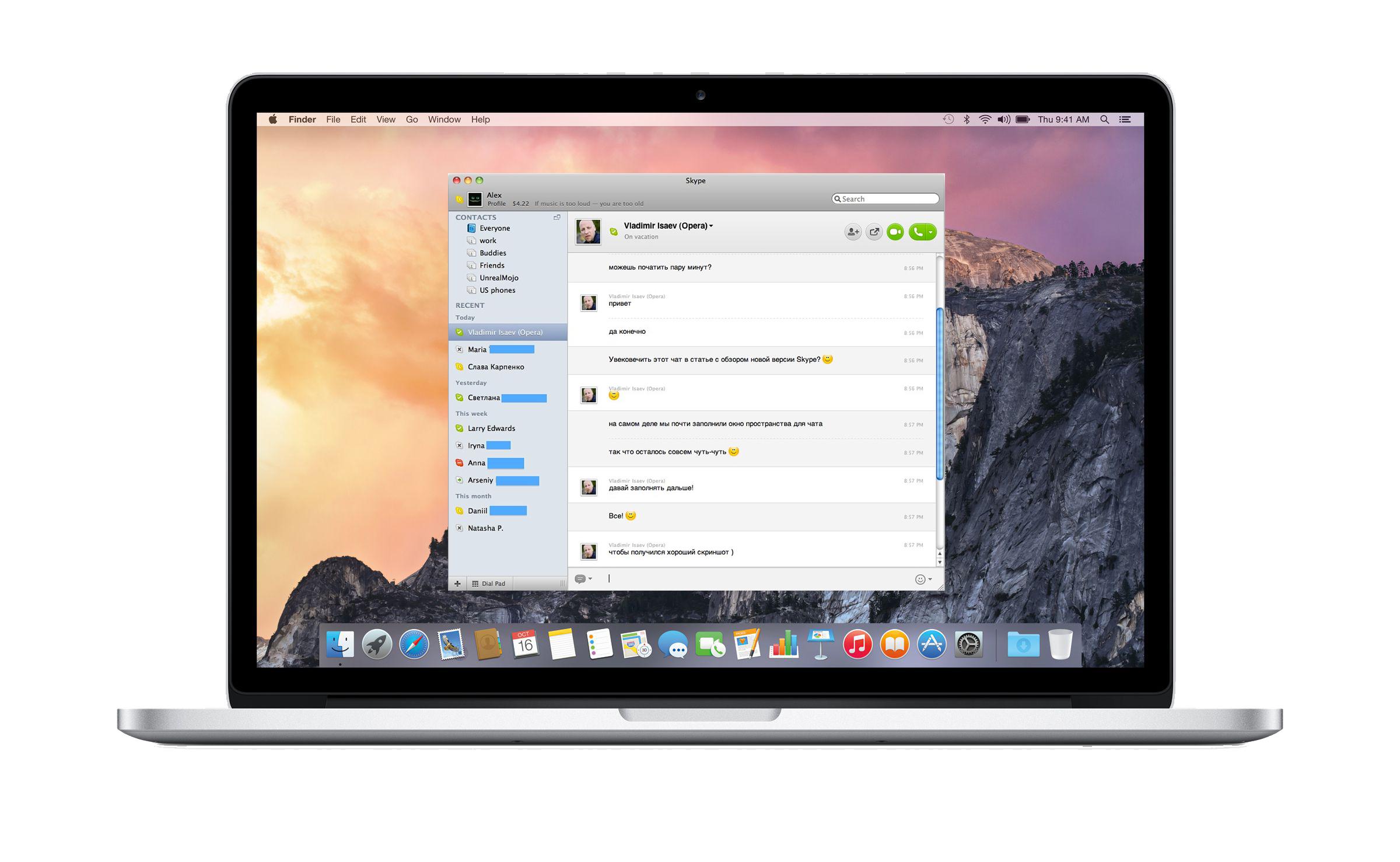 Skype for mac ipad 21.5